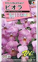 ビオラ 種子 タキイ交配 ビビ シリーズ 0.2ml(育苗可能本数:およそ80本) Viola (ピンクアンティーク)