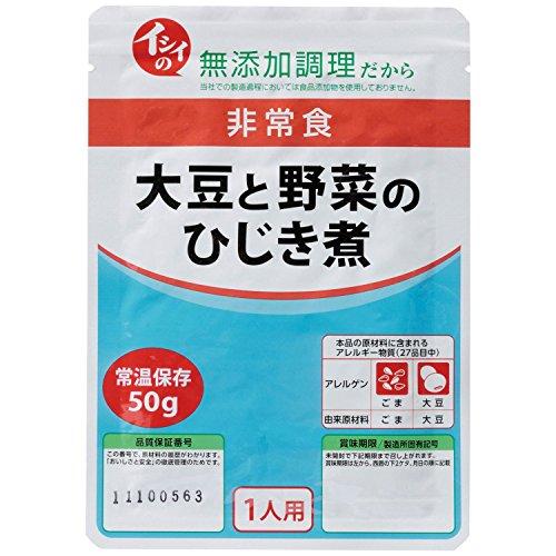 石井食品 イシイの非常食 大豆と野菜のひじき煮 50g×50袋