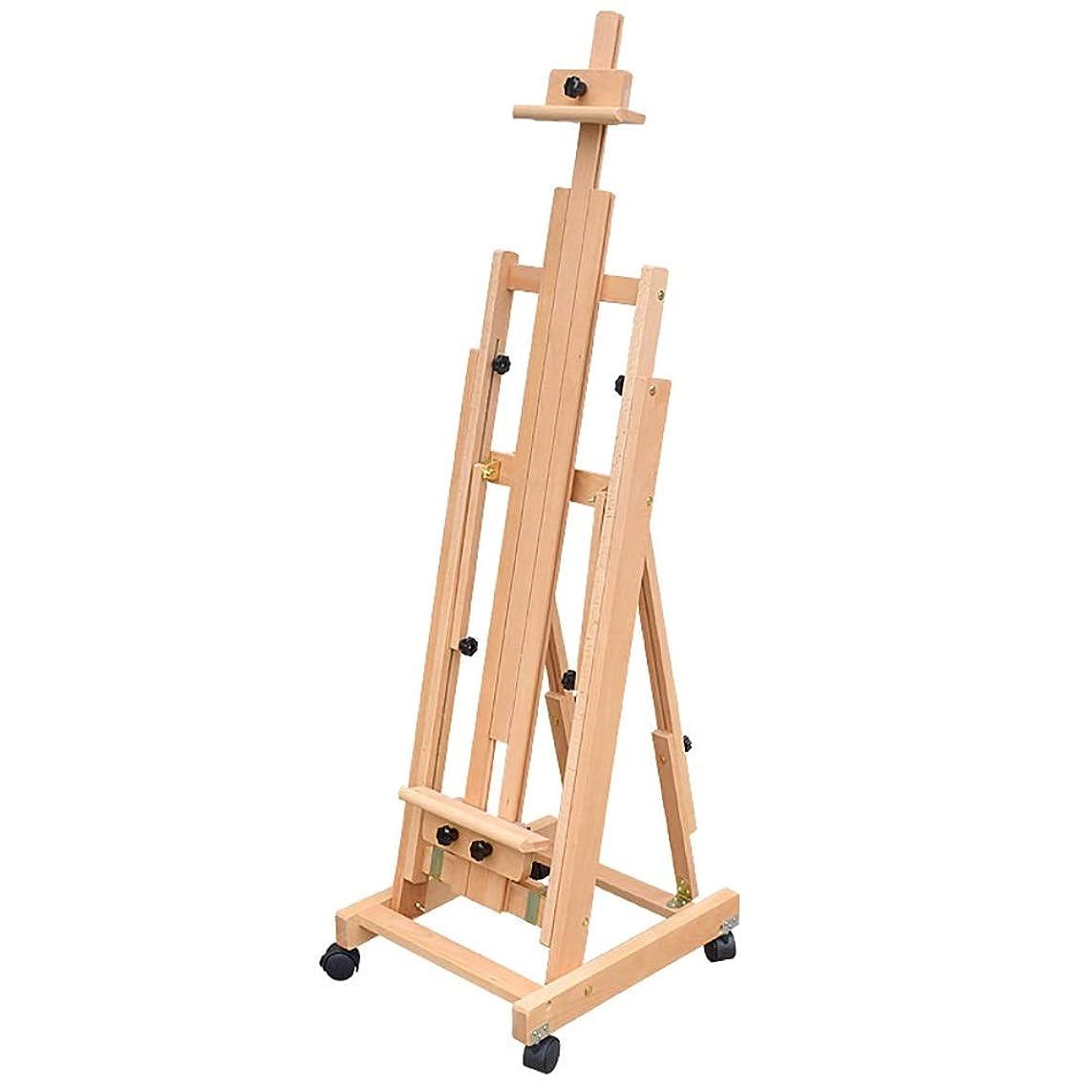 忘れっぽいぼろ依存イーゼル 木製イーゼルスタンド、高さ調節可能なデラックスプロフェッショナル絵画スタンド、展覧会ディスプレイ汎用性スタジオイーゼル