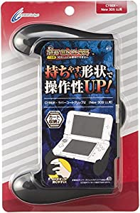 Cyber Gadget Rubber Coating Grip 2 Black For Nintendo New 3DS LL XL (Original Version) from Cyber Gadget