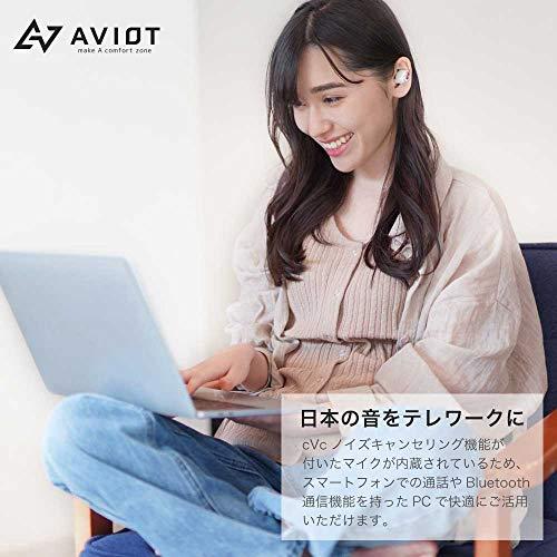 AVIOTTE-D01gBluetoothイヤホン完全ワイヤレスイヤホンiPhoneAndroid対応BluetoothVer.5.0防水IPX7通話マイクノイズキャンセリング(CardinalRed)