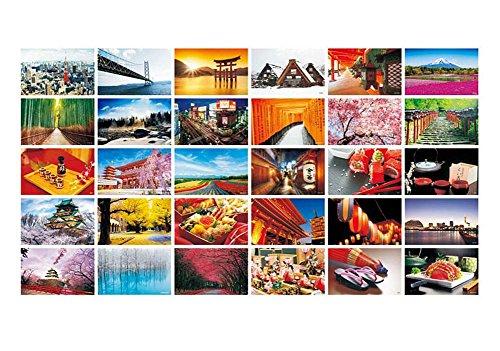 Paisaje hermoso del viaje del mundo 30 PCS postales retras artísticas - japonés