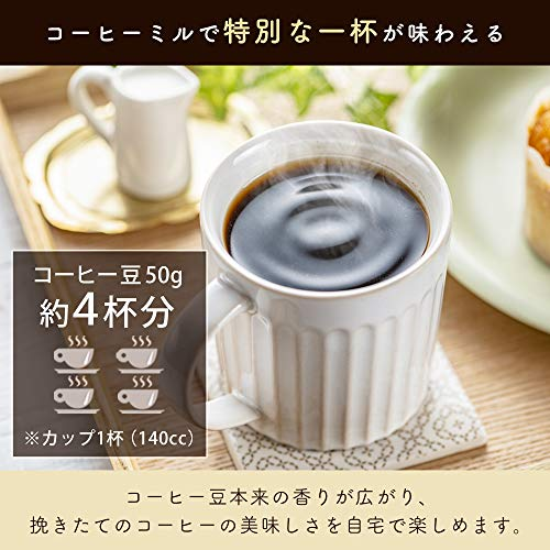 アイリスプラザ コーヒーミル 電動挽き 電動コーヒーミル コーヒーグラインダ ブラック PECM-150-B