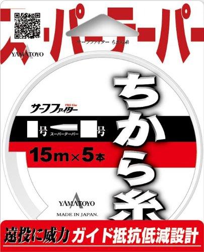 ヤマトヨテグス(YAMATOYO) ナイロンライン サーフファイター ちから糸 15m×5 5-12号 クリア