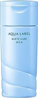 AQUALABEL(アクアレーベル) ホワイトケア ミルク 【医薬部外品】 130mL