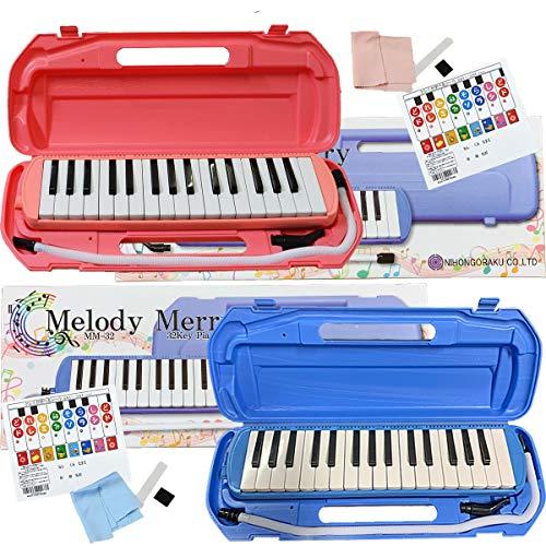 綺麗で可愛いパッケージに入った 32鍵盤ハーモニカ MelodyMerry MM-32 2台セット 専用ケース クロス お名前シール 6か月保証付 + (特典)メロディーメリー ドレミが学べるシール (BLUE 1台 / PINK 1台)