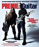 1. Premier Guitar