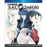 Ghost in the Shell: Stand Alone Complex Season 2 [Blu-ray] [Import]
