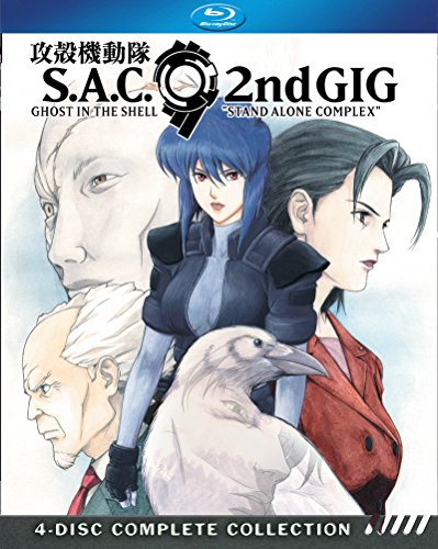 Ghost in the Shell: Stand Alone Complex 2nd Gig [Blu-ray]
