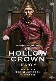 嘆きの王冠 ホロウ・クラウン ヘンリー五世【完全版】[DVD]