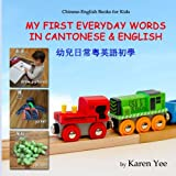 My First Everyday Words in Cantonese and English: with Jyutping pronunciation (Chinese-English Books for Kids)