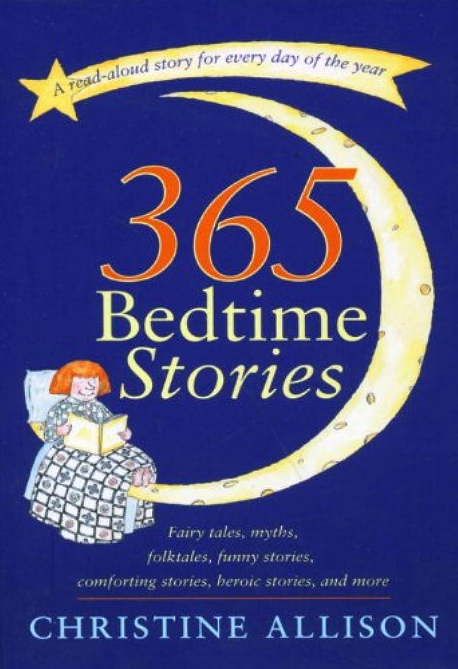関係するピン安心365 Bedtime Stories (English Edition)