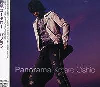 Panorama by Koutaro Oshio (2005-09-07)