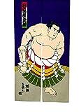 LIGICKY Noren Cortina de estilo japonés para puerta, diseño de luchador de sumotero, para decoración del hogar, 85 cm de ancho x 149 cm de largo