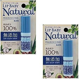 【まとめ買い】メンソレータム リップベビーナチュラル 無香料 4g【×2個】