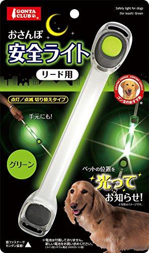 マルカン おさんぽ安全ライト リード用 グリーン 犬用 DP-690 リード用ライト