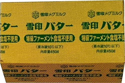 雪印 バター特級ファーメント食塩不使用プリント 450g×30個セット (冷蔵)