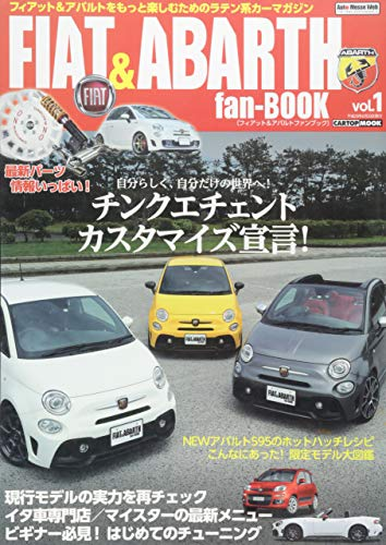 FIAT&ABARTH fan-BOOK vol.1 (CARTOPMOOK)