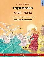 I cigni selvatici - ברבורי הפרא (italiano - ebraico): Libro per bambini bilingue tratto da una fiaba di Hans Christian Andersen (Sefa Libri Illustrati in Due Lingue)