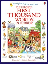 Best thousand in hebrew Reviews