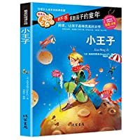 Read the most beautiful parks: The Little Prince (color phonetic)(Chinese Edition)