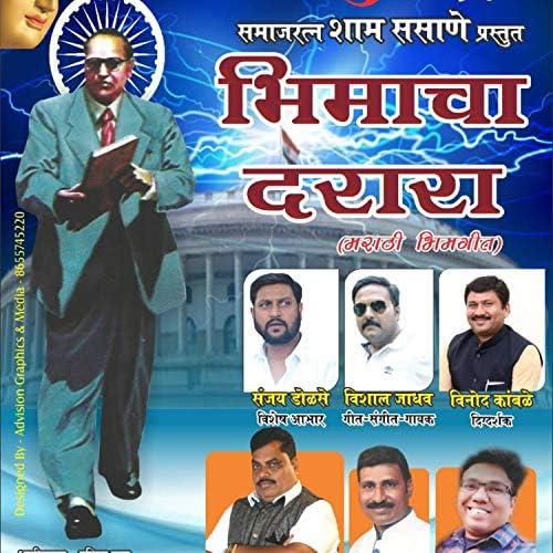 Vishal Kisan Jadhav