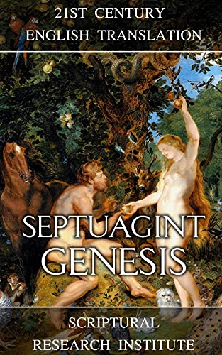 Septuagint: Genesis: 1