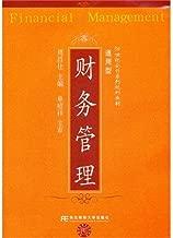 Liao reads Peng to hypnotize Holy Bible:Asian peak hypnotizes teacher Liao read Peng a generalization of of make folks to spread to copy to hypnotize copy to formally authorize a publication for the very first time (Chinese edidion) Pinyin: liao yue peng cui mian sheng jing : ya zhou ding jian cui mian shi liao yue peng ji da cheng zhi zuo min jian chuan chao cui mian fan ben shou ci zheng shi shou quan chu ban