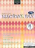 エレクトーンSTAGEA・EL グレード7~6級 エレクトーンファン(4)