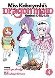 MISS KOBAYASHIS DRAGON MAID KANNA DAILY LIFE 04 (Miss Kobayashi's Dragon Maid: Kanna's Daily Life)