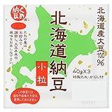 [冷蔵] くめ納豆 北海道納豆ミニ 3個