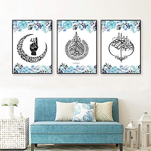 qggbgv - Stampa su tela, motivo: floreale islamico, motivo: Ayatul Kurs, stile moderno, con stampa...