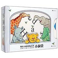 幼儿互动认知玩具书:小脑袋(30种可爱的小动物,多种有趣的互动小机关)