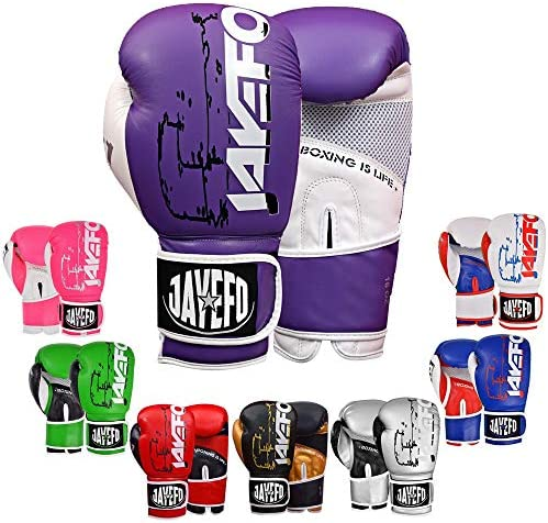 JAYEFO R 1 Ultimate Warrior Leather Boxing Gloves Muay Thai Gloves Sparring Gloves Training product image