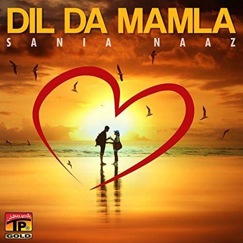 Sania Naaz