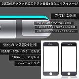 【セイムカラーホール】iPhone 6 Plus 5.5 Black ブラック 黒 3D曲面立体構造加工