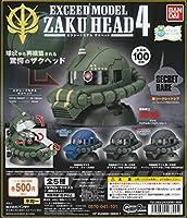 機動戦士ガンダム EXCEED MODEL ZAKU HEAD 4【台紙】