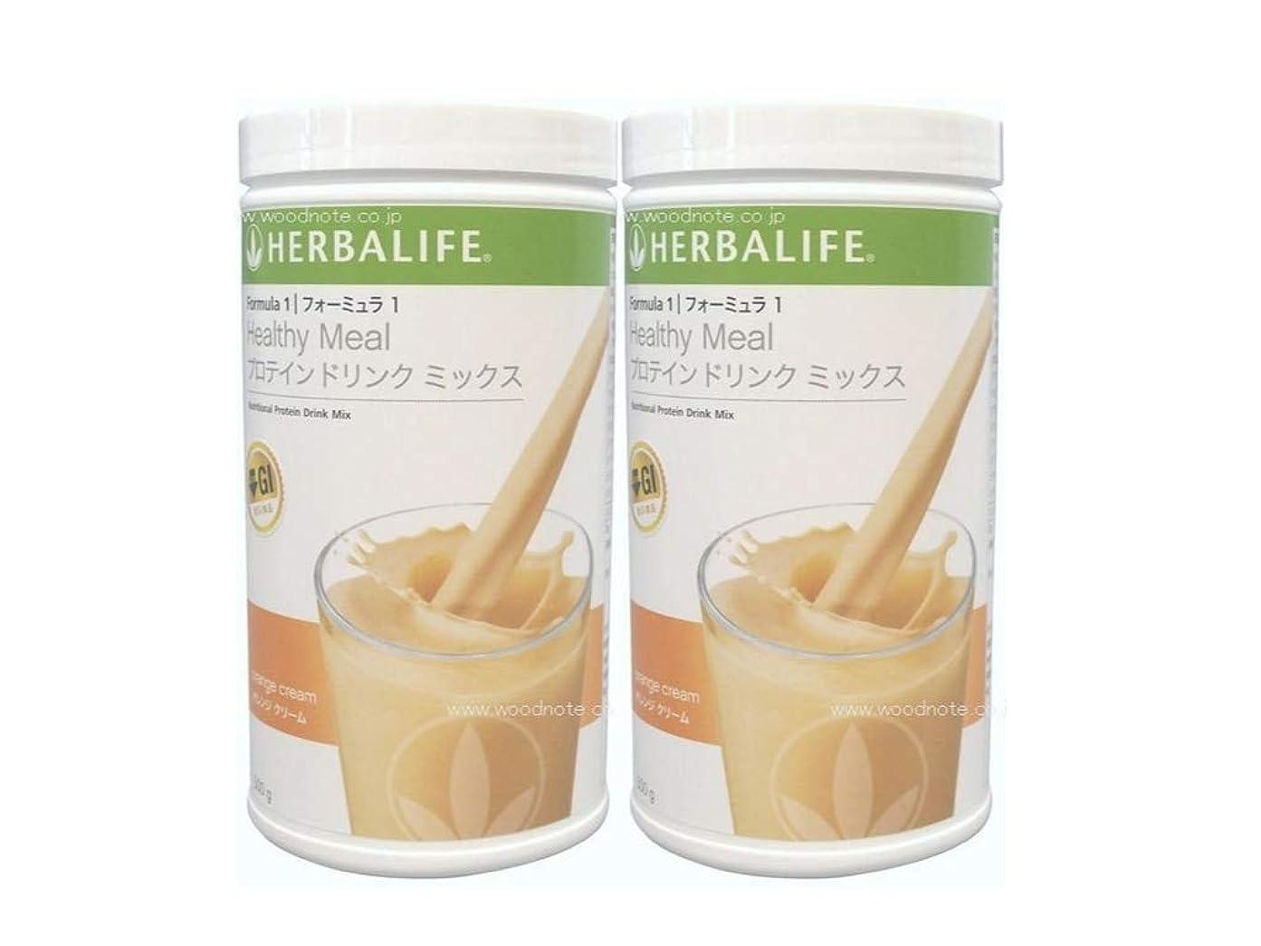 本会議森林カヌーハーバライフ フォーミュラ1プロテインドリンクミックス- オレンジクリーム味 2本セット