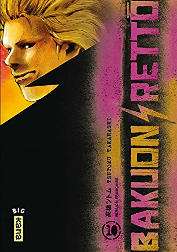 Bakuon Rettô - Tome 10