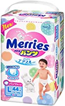 Merries Kao Pants and Diapers All Size - S/M/L/XL/XXL/New Born, Comes with Free Gift [ Japanese Import ] (Pants L)
