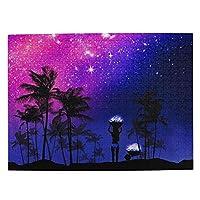 夏の夜 500ピース ジグソーパズル ピクチュアパズル 木製の風景パズル、人物 動物 風景 漫画絵のパズル 大人の子供のおもちゃ家の装飾風景パズル Puzzle A4サイズ 52.2x38.5cm