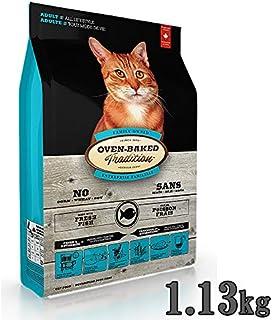 オーブンベイク ドトラディション 総合栄養食 成猫用 キャットフード アダルト フィッシュ 1.13kg