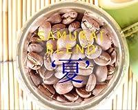 自家焙煎珈琲豆 【カフェインレス ブレンド】中挽き 200g /サムライコーヒー 妊娠中、授乳中の方にも