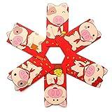 LUCOG Hong Bao, 6 pcs/Ensemble 2019 Nouvel an Année du Cochon Dessin Animé Rouge Paquets Hong Bao Chanceux Sacs d'argent Liquidation de décoration (Rouge)
