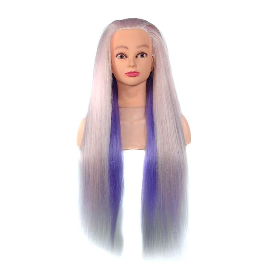 温度計かけるエイリアス高温シルク花嫁編組エクササイズヘッドサロン教育グラデーショントレーニングヘッド理髪学習ヘッドモデル