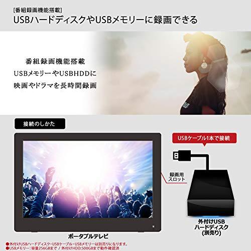 東京Deco9V型ポータブル液晶テレビフルセグ搭載HDMI入力9インチ車載用バック[3wayスタイル&録画機能搭載]アンテナケーブル壁掛け地デジワンセグポータブルTV910o000