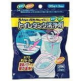 トイレタンク洗浄剤35g×3包