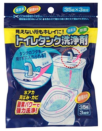 木村石鹸『トイレタンク洗浄剤』