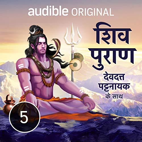 Shiva Parivar cover art