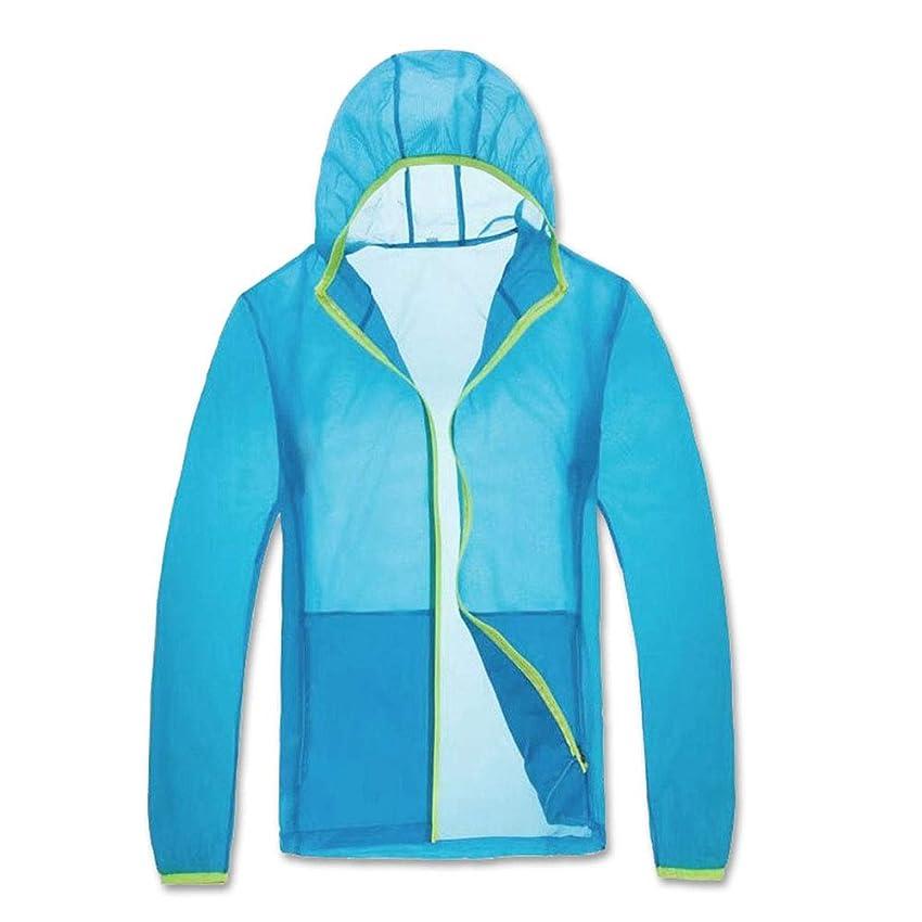リスクこれまで地域の夏のエアコン衣類ファン冷却衣服冷却ジャケット日焼け止め防蚊防水ジャケットスキンコート,Blue,L